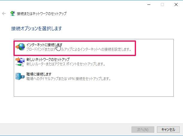 windows10-net5