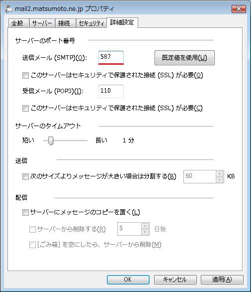 wm_0010