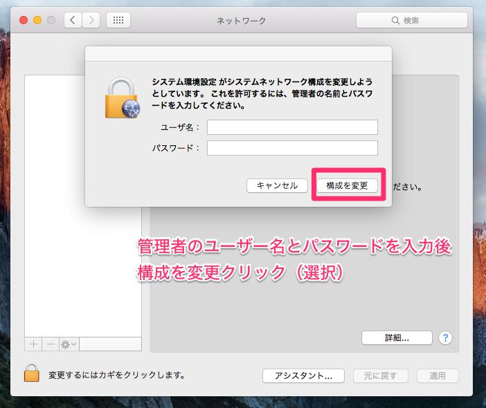 mac-ppp03